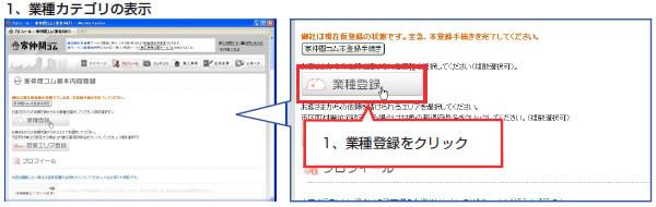 12_new.jpg